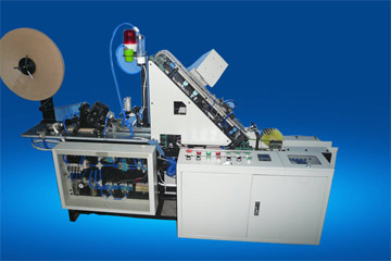 Bundling Machine